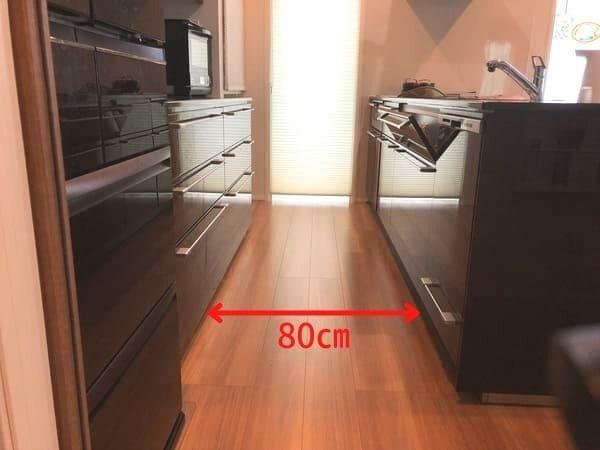キッチンの通路幅80㎝は狭い?